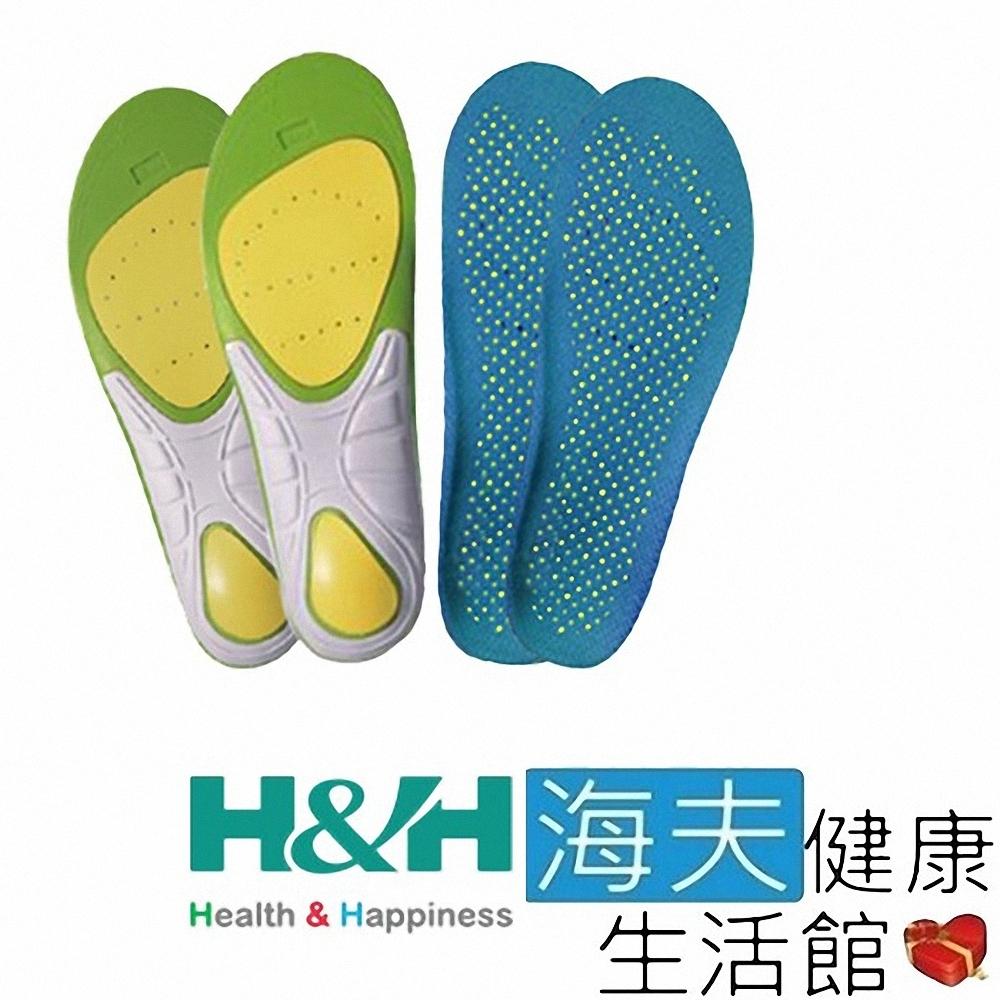 海夫健康生活館 H&H南良 遠紅外線塗佈 鞋墊_XS/S/M/L/XL