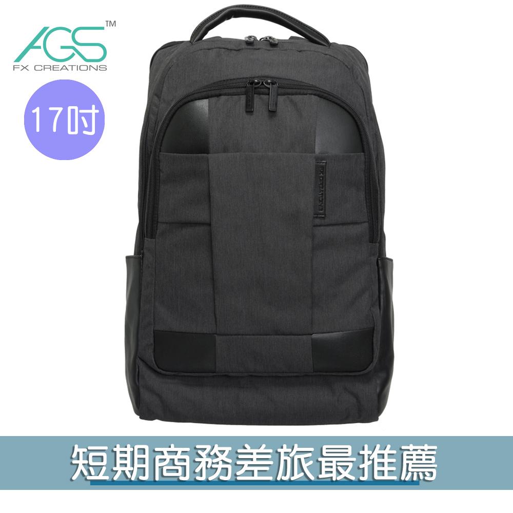 WEA-17吋AGS回彈減壓電腦背包-黑 WEA69864A-01