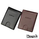 【Desir】歐美迷你磁扣夾卡片零錢短夾