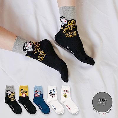 阿華有事嗎 韓國襪子 日系祭典中筒襪 韓妞必備長襪 正韓百搭純棉襪