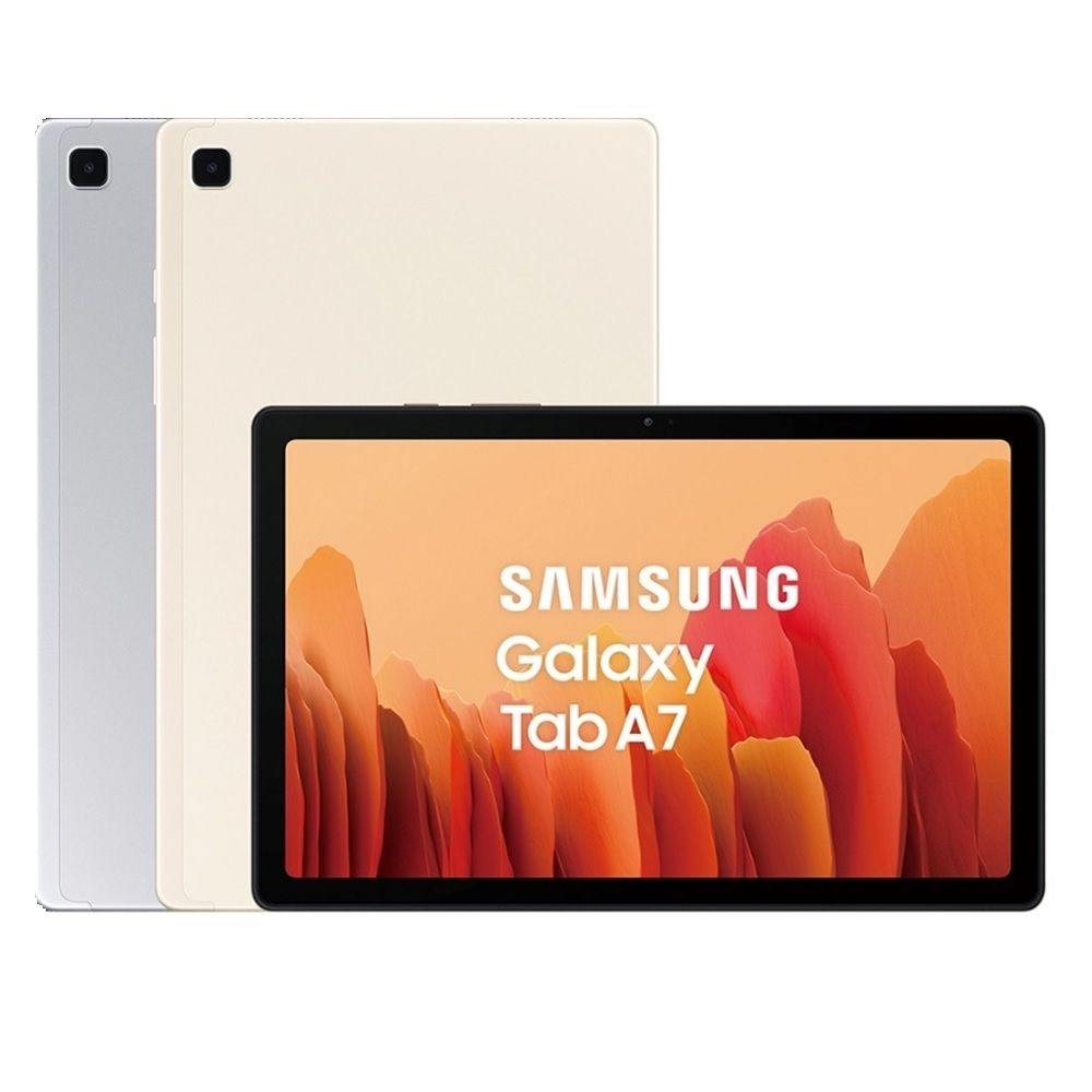 SAMSUNG Galaxy Tab A7 Wi-Fi 64GB 平板