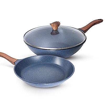 韓國WONDER MAMA藍寶石原礦木紋不沾雙鍋組(炒鍋+平底鍋+鍋蓋)