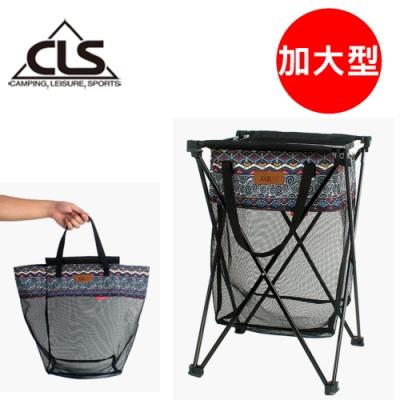 韓國CLS 戶外萬用網籃 垃圾架 洗衣籃 露營 野炊 登山 野餐(加大型)