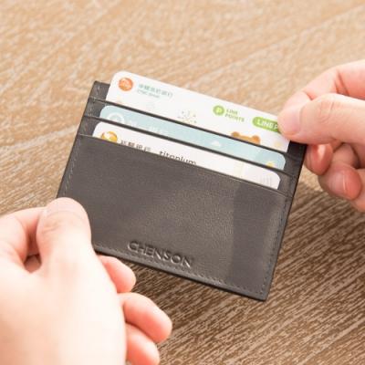 CHENSON真皮 男用6卡1鈔信用卡包証件套卡片夾 灰(W20124-2 )