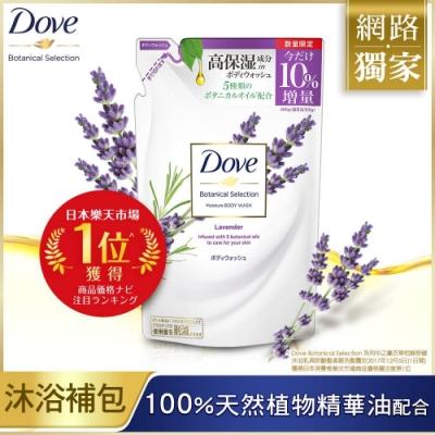多芬 日本植萃沐浴乳 薰衣草恬靜舒緩補充包400G