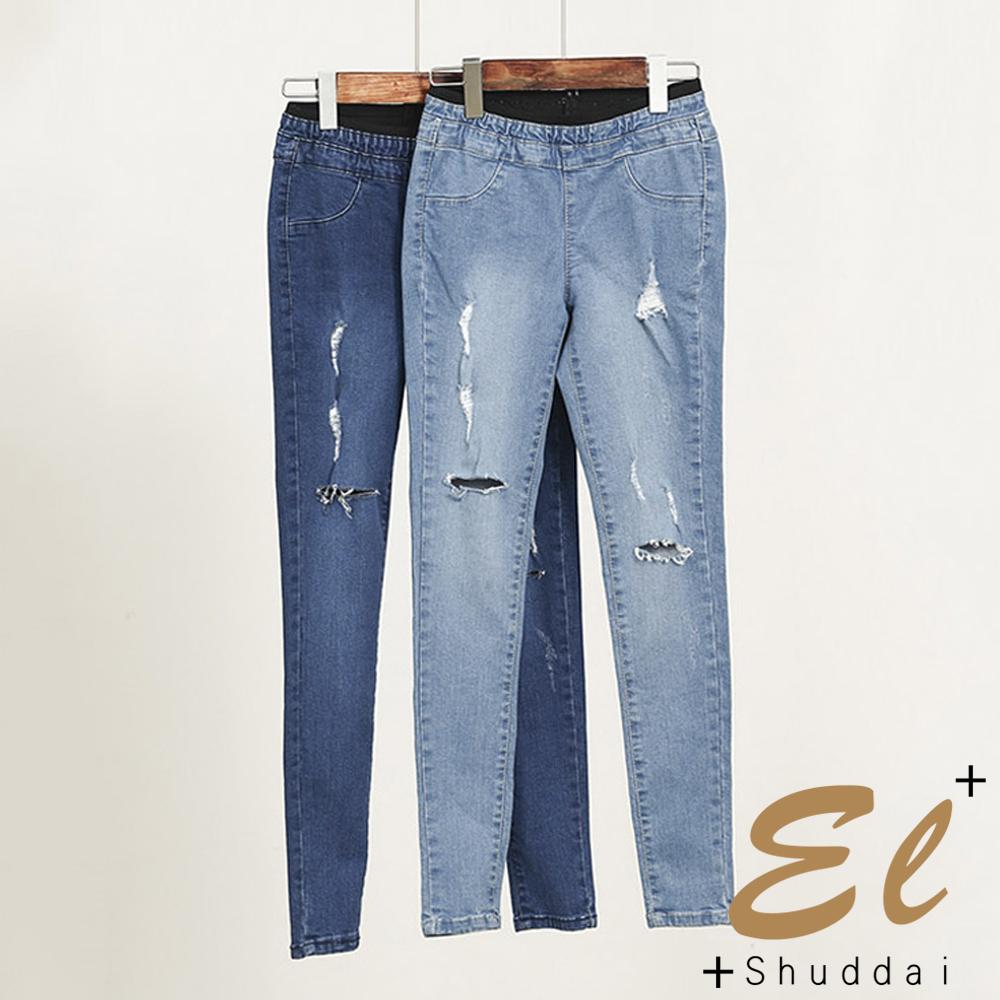 正韓 仿舊抽鬚顯瘦感鉛筆褲-(淺藍色)El Shuddai