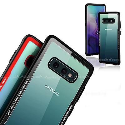 MOST Samsung Galaxy S10e 強化玻璃防刮手機殼 有吊飾孔