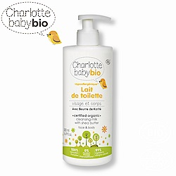 【Charlotte baby bio】夏綠蒂寶貝嬰幼兒免用水潔膚乳-500ml