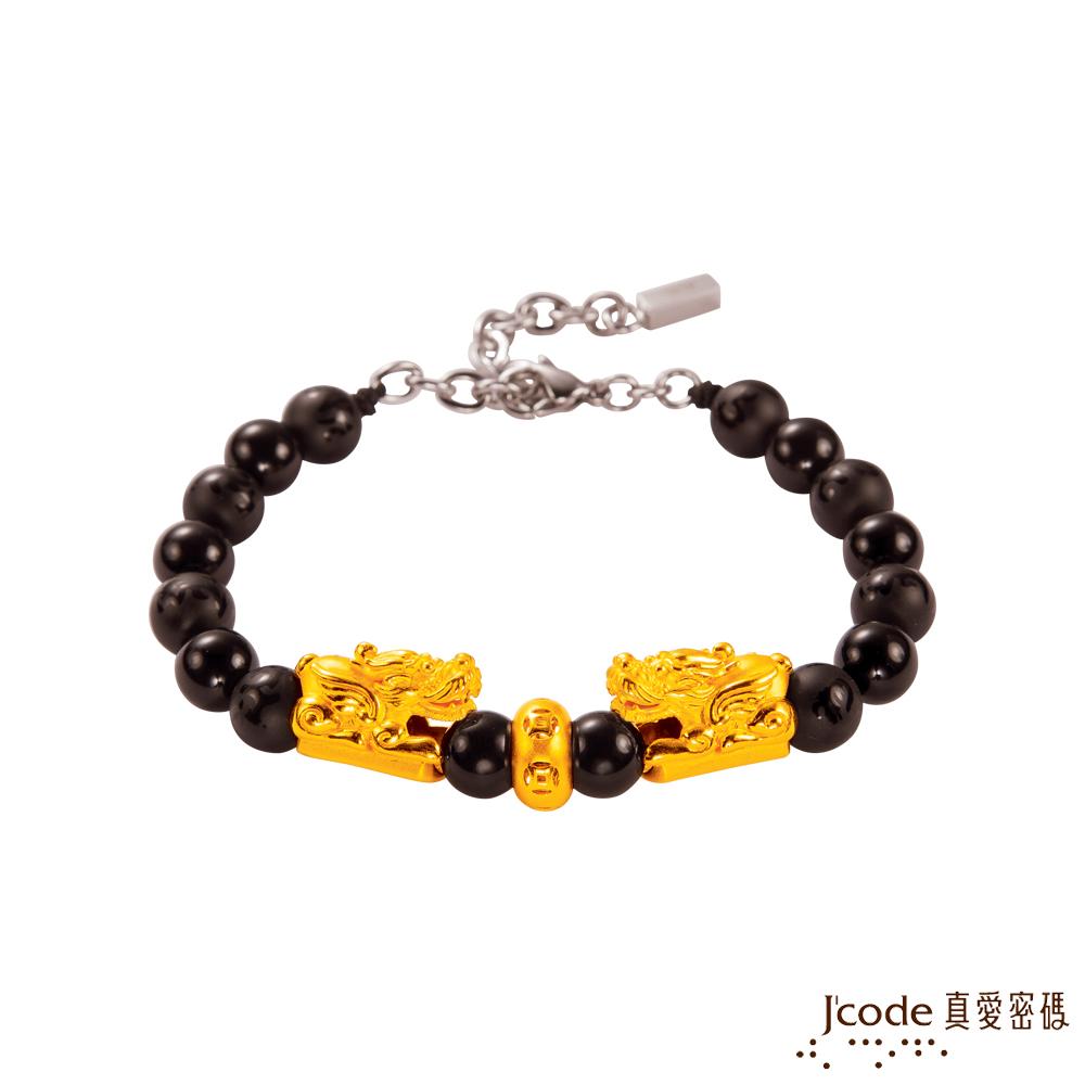 (無卡分期6期)J'code真愛密碼 招財貔貅黃金/黑瑪瑙手鍊-立體硬金款-大(成對版)