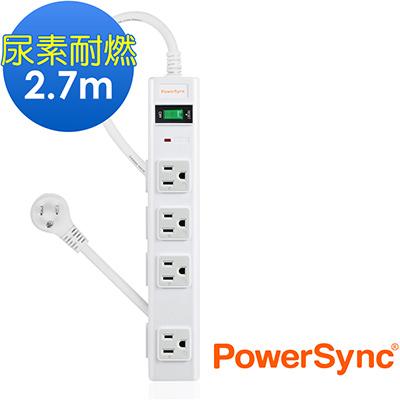 群加PowerSync 8孔防突波延長線磁鐵2.7m PWS-EAMS1827