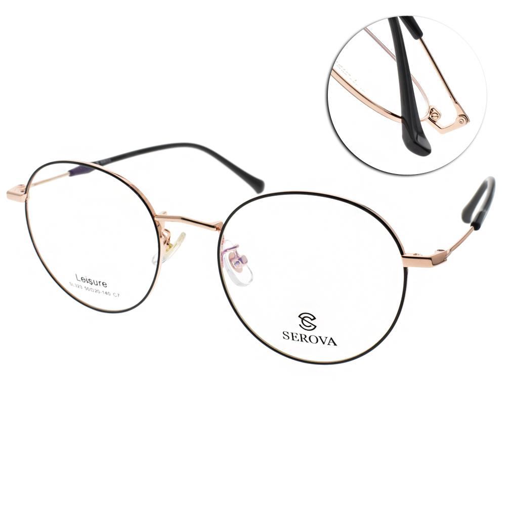 SEROVA眼鏡 周渝民配戴/黑-金#SL323 C07