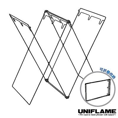 UNIFLAME 分類垃圾袋置物架(腳架可折合)