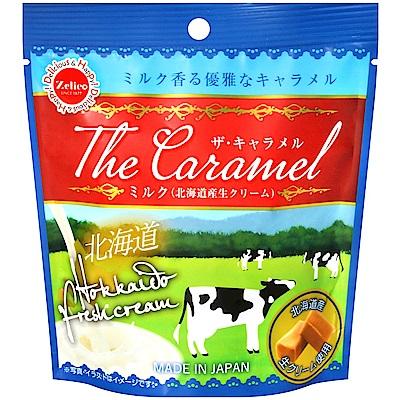 鈴木栄光堂 北海道牛奶糖(40g)