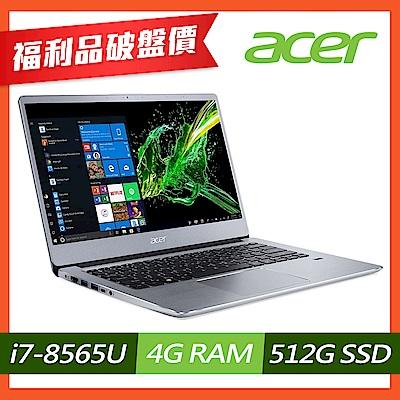 (福利品)Acer SF314-58-37S3 14吋筆電(i3-10110U/4G/256G SSD/Swift 3/銀)