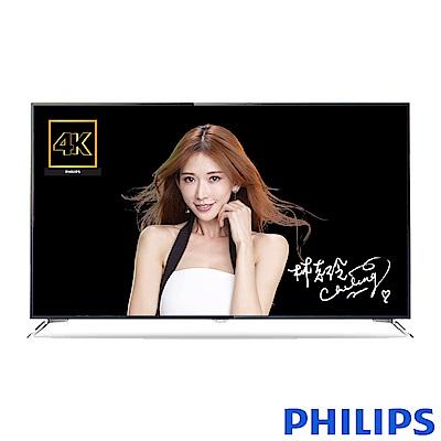 PHILIPS 飛利浦  75吋 4K UHD聯網液晶顯示器+視訊盒 75PUH6303