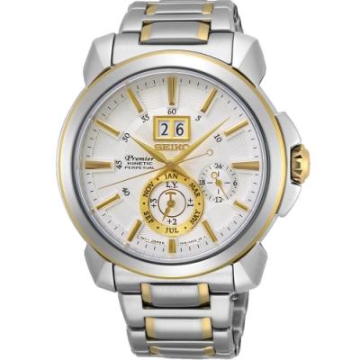 SEIKO精工Premier人動電能萬年曆腕錶(7D56-0AG0K SNP166J1)