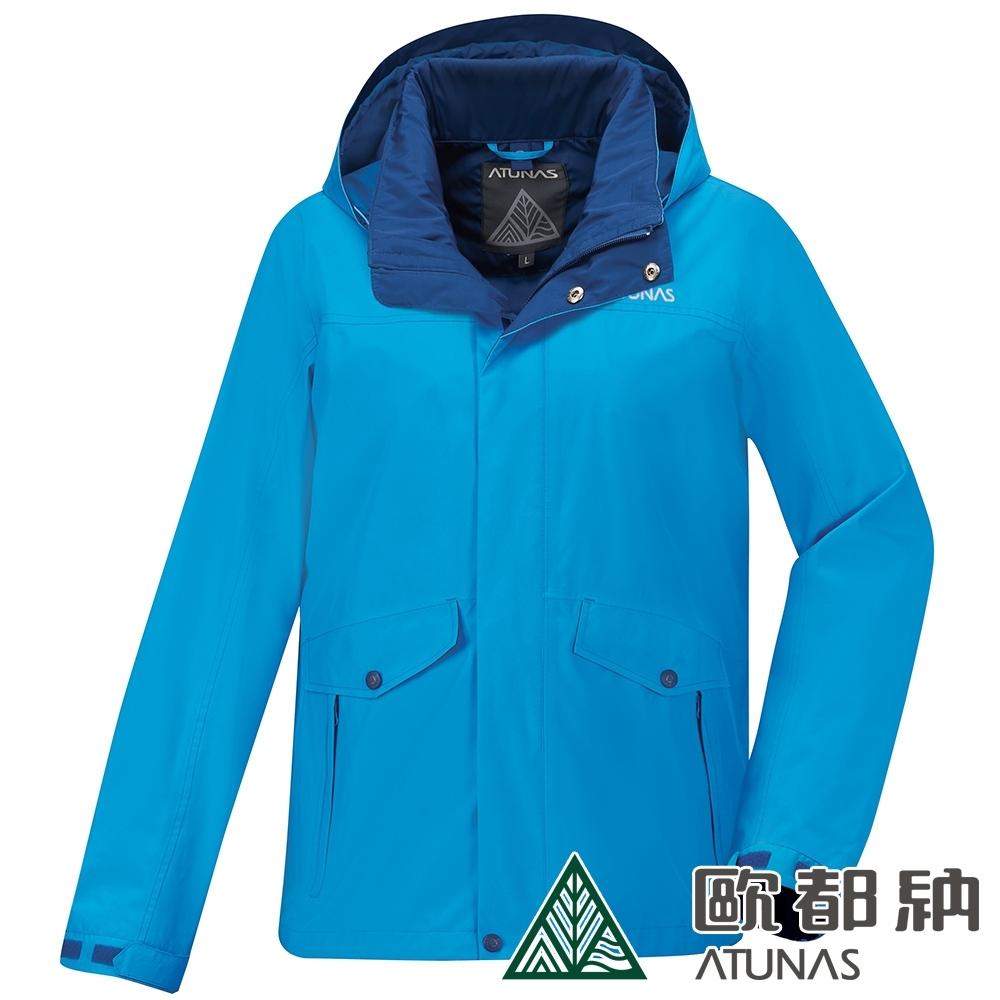 【ATUNAS 歐都納】男GORE-TEX+羽絨內衫二件式外套A1GT1903M藍