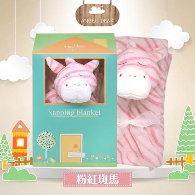 美國 Angel Dear 大頭動物嬰兒毛毯禮盒版 (粉紅斑馬)