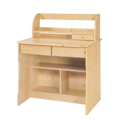 柏蒂家居-卡維3.1尺書架式二抽收納松木書桌(書架+下座)-94x53x105cm