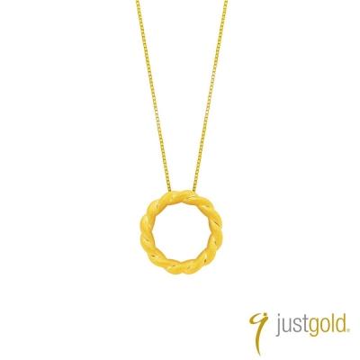 鎮金店Just Gold 環繞愛系列(純金)-黃金墜子