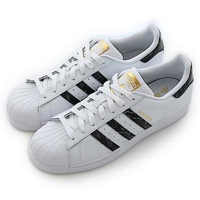 Adidas 愛迪達SUPERSTAR-經典復古鞋-男