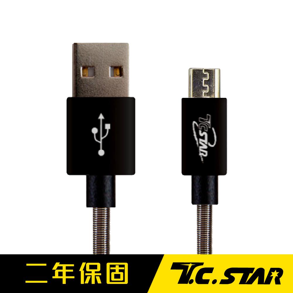 TCSTAR  Micro USB 彈簧充電傳輸線1.5M  TCW-U5150BK