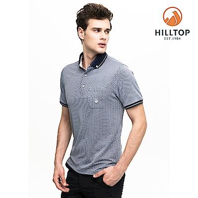 【hilltop山頂鳥】男款吸濕快乾抗菌抗UVPOLO衫S14MG9黑深藍/樣衣灰
