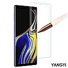 揚邑 Samsung Galaxy Note 9 滿版軟膜3D曲面防爆抗刮保護貼
