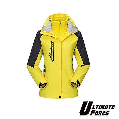Ultimate Force「衝鋒」女款兩件式防風雪外套-黃色