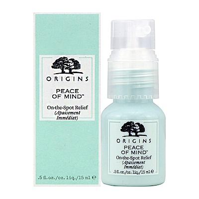 ORIGINS品木宣言 心靜自然涼舒壓凝膠15ml(新包裝)