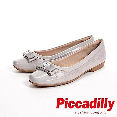 Piccadilly 優雅蝴蝶結 漆皮寬楦低跟女鞋-淺灰(另有黑)