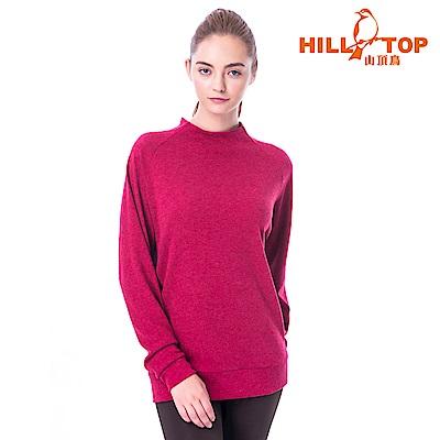 【hilltop山頂鳥】女款混羊毛保暖上衣H51FI5暗紅