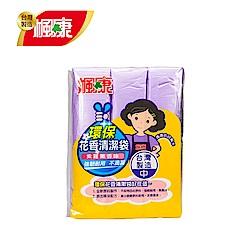 【楓康】環保花香清潔袋-紫羅蘭香(中/3入/60cmx53cm/63張)
