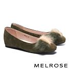 平底鞋 MELROSE 輕奢暖感雙色貂毛方頭平底鞋-綠