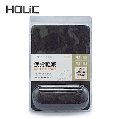HoLic  超機能紓壓滑鼠墊