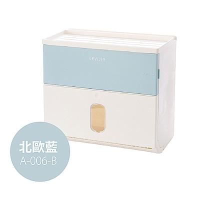 【FL生活+】無痕壁掛雙層防水衛生紙收納架(A-006)