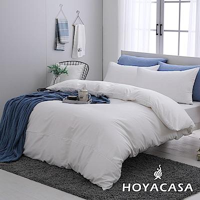 HOYACASA時尚覺旅 加大300織時尚白被套床包四件組
