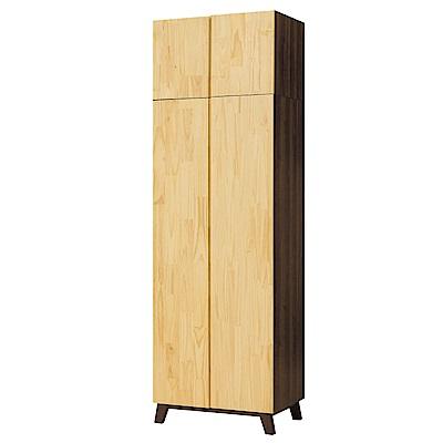 文創集 波麗2.7尺單吊加高衣櫃(吊衣桿+被櫥櫃)-80.6x56.3x254.5cm免組