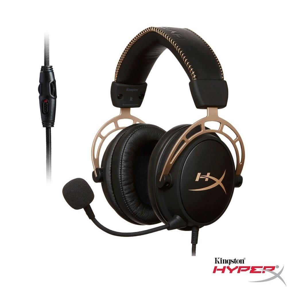 HyperX Cloud Alpha 專業電競耳機 (金色限量版)