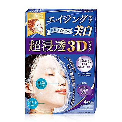 KRACIE 葵緹亞 肌美精深層美白3D立體面膜 4枚