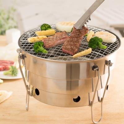 妙管家 不鏽鋼組合式焚火台/烤肉架/烤肉爐