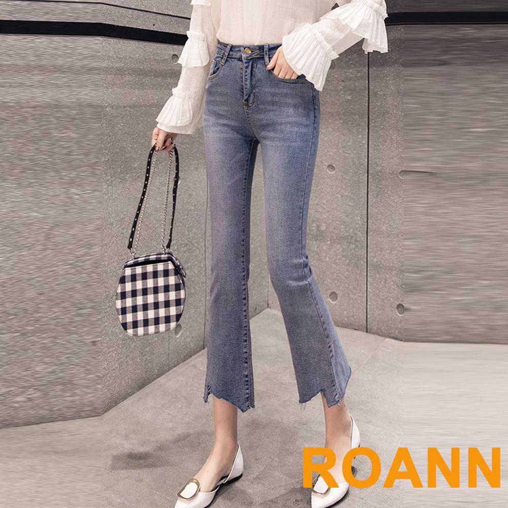 高腰微喇叭直筒九分牛仔褲 (淺藍色)-ROANN