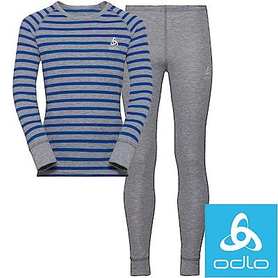 Odlo 150409_10601麻灰/藍條紋 兒童銀離子保暖排汗衣套裝組