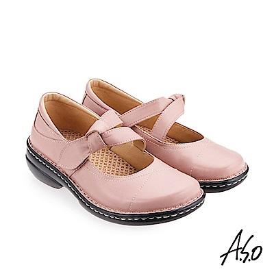 A.S.O 手縫氣墊系列 人體工學休閒鞋 粉紅