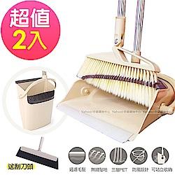一梳淨超淨力掃把畚斗組x2組加贈刮水器配件