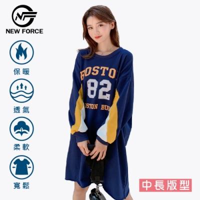 NEW FORCE 柔膚棉質休閒長版T恤-深藍