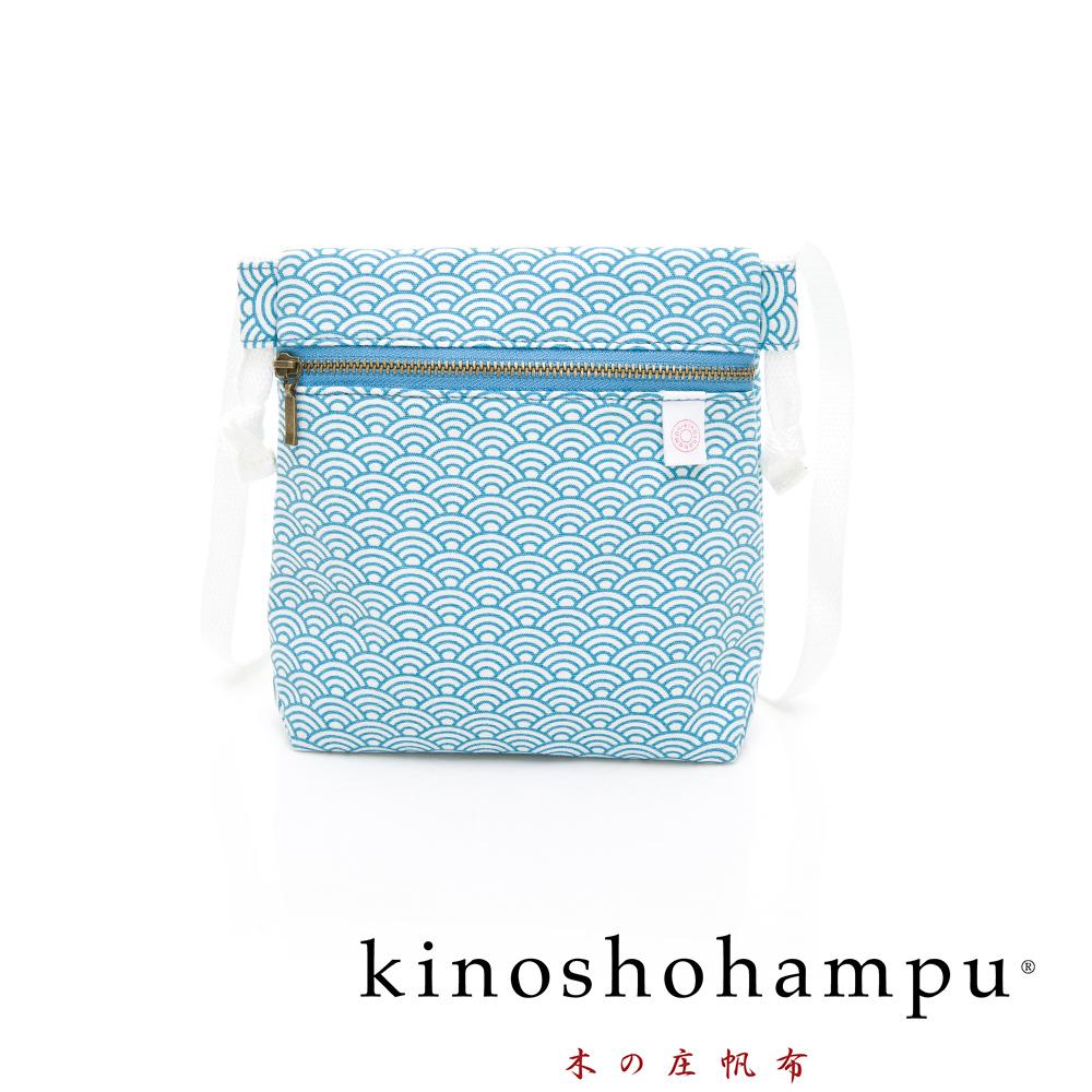 kinoshohampu 貴族和柄帆布斜背護照包 青海波藍