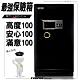 【守護者保險箱】大型保險箱 保險櫃 100cm 電子 密碼 指紋保險箱 100FIN-1 product thumbnail 1
