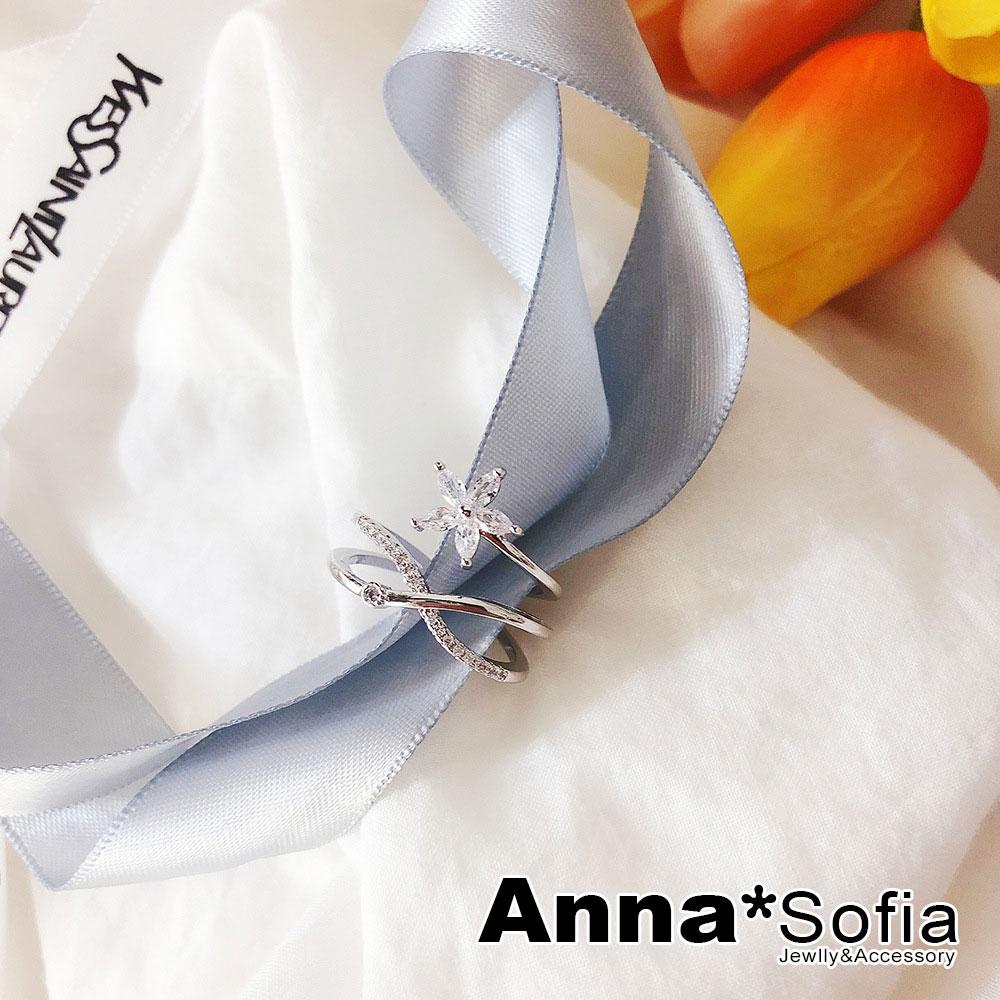 【3件5折】AnnaSofia 花綻波線美晶 層次開口戒指(銀系)
