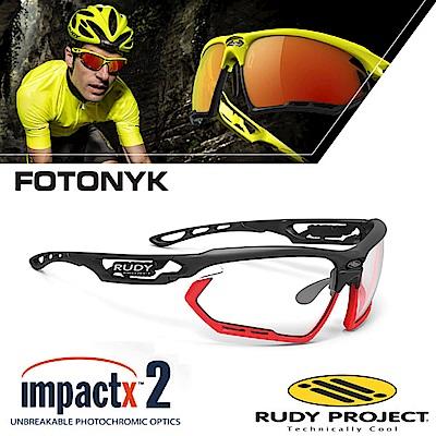 Rudy Project FOTONYK 專業防爆變色運動眼鏡_磨砂黑/紅框+黑色變色片